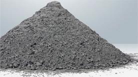 бетон каменск
